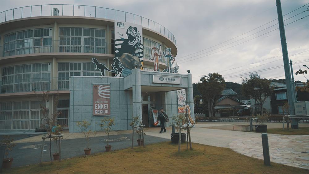 円形劇場 l 倉吉フィギュアミュージアム